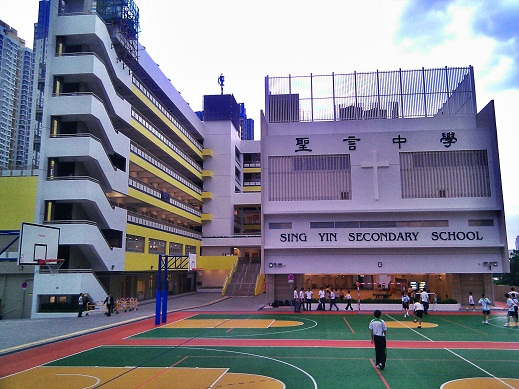 Sing Yin Secondary School